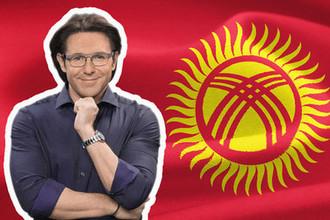 Дипломатический скандал: Малахов разозлил Киргизию