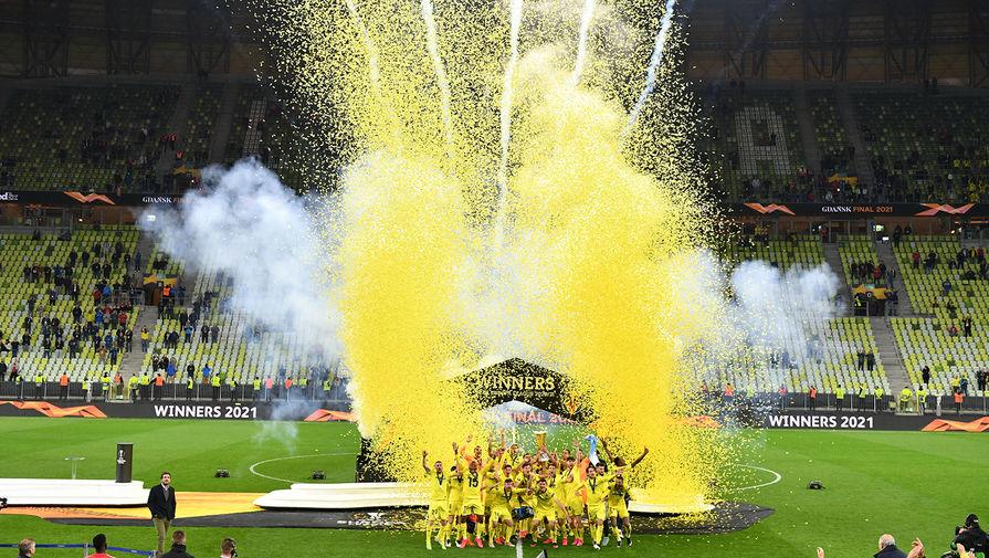 «Вильярреал» празднует победу в финале Лиги Европы УЕФА, 26 мая 2021 года