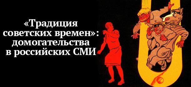 «Пашинян пытается отвлечь население от внутренних проблем»