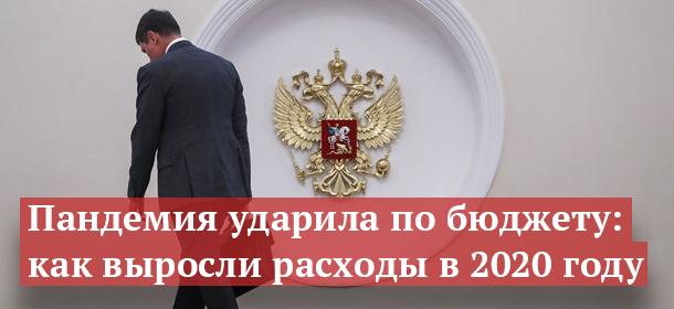 Россия — враг: Зеленский утвердил военную стратегию Украины