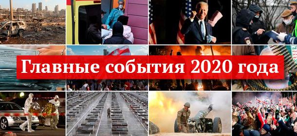 Слабее СССР, но с ракетами: что в НАТО говорят о России