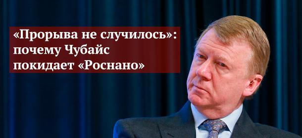 «Владимир Мономах» запустил «Булаву»