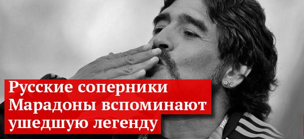 «Бряцают оружием»: МИД России осудил маневр эсминца «Джон Маккейн»