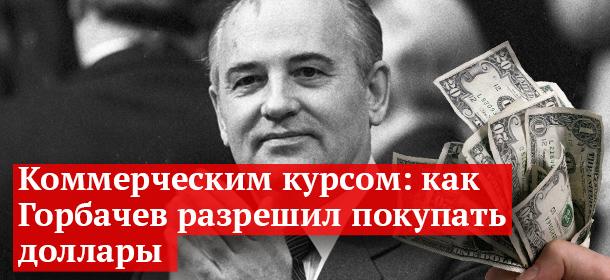 Предотвратить гонку вооружений: Антонов оценил позицию США по РСМД