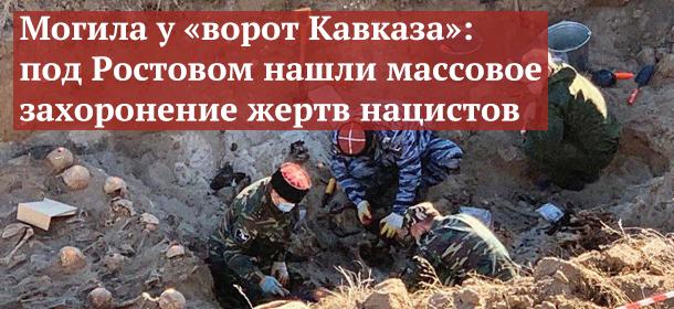 «Тренируют и воюют»: Армения нашла в Карабахе турецкий спецназ