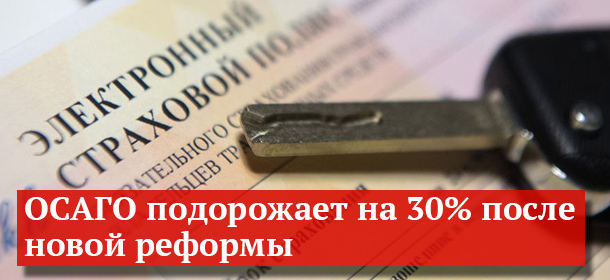 Собрали полмиллиона: ФСБ задержала спонсоров террористов