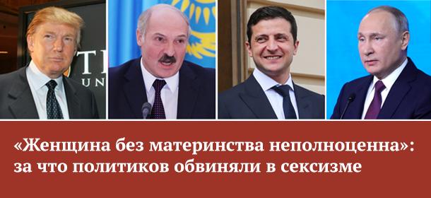 «Ждем одобрения России»: в Киеве представят новый план по Донбассу