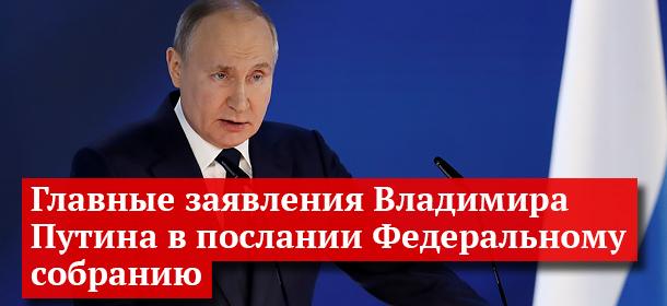 Российские «зоны смерти»: как можно защитить небо