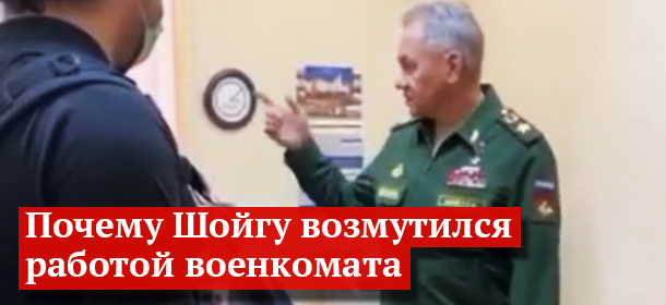 У всех своя защита: что не так с российской Дальней авиацией