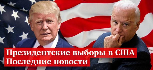 Вернуть легче, чем Донбасс: в Киеве высказались о Крыме