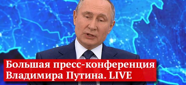«Может уничтожить мир»: в США оценили Ту-95