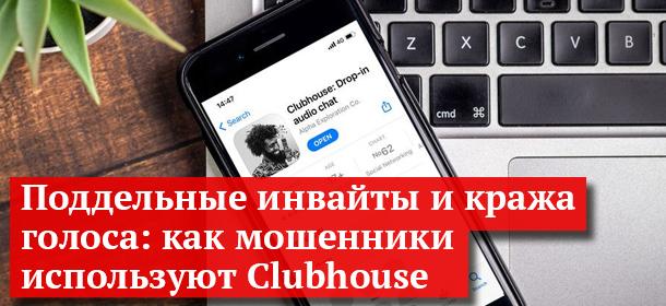 Мирная жизнь налажена: Шойгу обсудил с Пашиняном Карабах