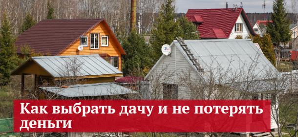 «Залог успеха в бою»: к каким учениям готовится российская армия