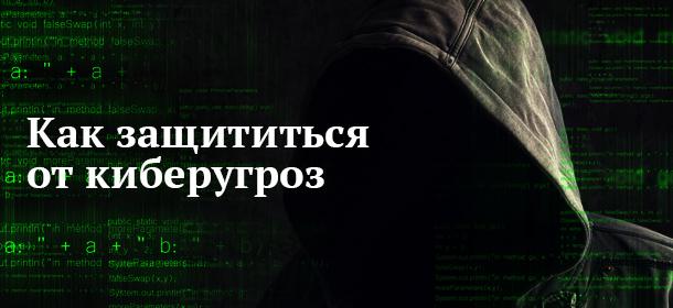 Позывной — «Швед»: СБУ задержала возможного убийцу Захарченко