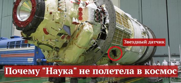 Дорого и бессмысленно: появятся ли у России авианосцы