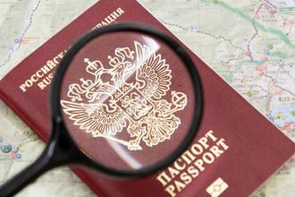 Конец эпохи: когда паспорта станут электронными