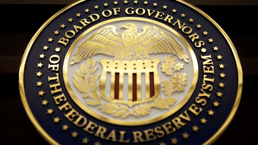 ФРС выделит $2,3 трлн на поддержку экономики США