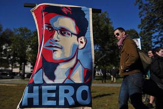 Американское руководство полностью исключает помилование Сноудена