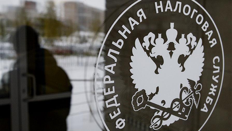 Глава ФНС предложил ввести налоговый мониторинг для госкомпаний