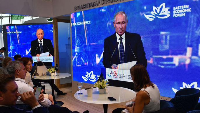 Трансляция выступления президента России Владимира Путина на пленарном заседании в рамках Восточного экономического форума во Владивостоке, 5 сентября 2019 года