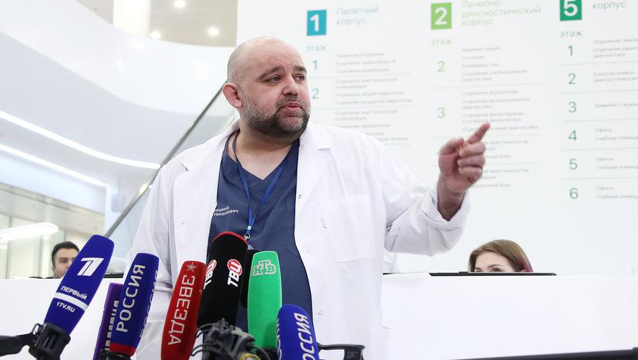 Главный врач московской больницы №40 в Коммунарке Денис Проценко во время общения с журналистами, 15 марта 2020 года