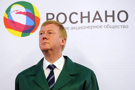 https://img.gazeta.ru/files3/45/3991045/rosnano-pic4-452x302-38834.jpg