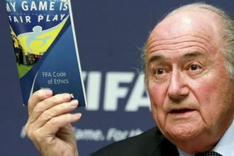 Отстраненный от футбола президент ФИФА Зепп Блаттер разоткровенничался