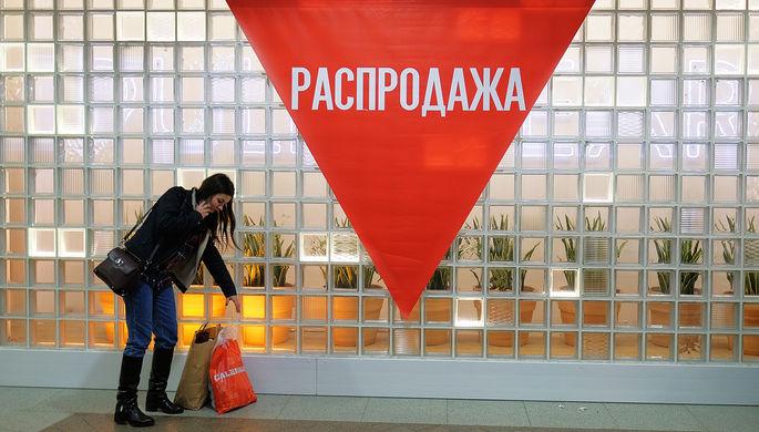Скидки и распродажи: как россиян разводят во время праздников