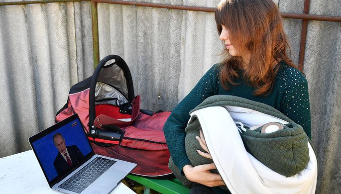 Маткапитал на первенца: как власти поднимут рождаемость