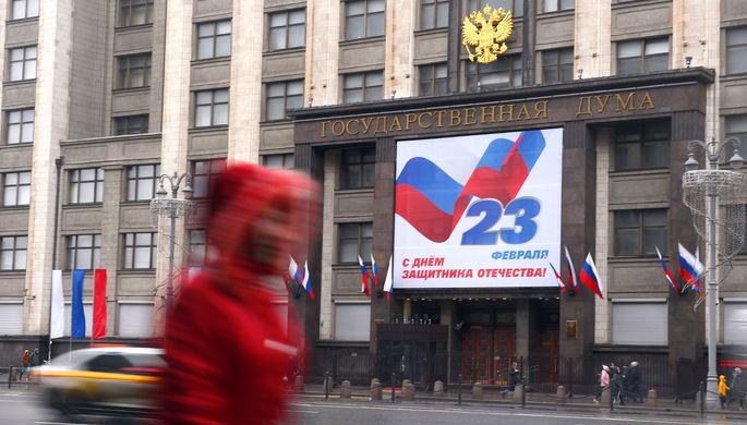 Концерты и состязания: как провести 23 февраля в Москве