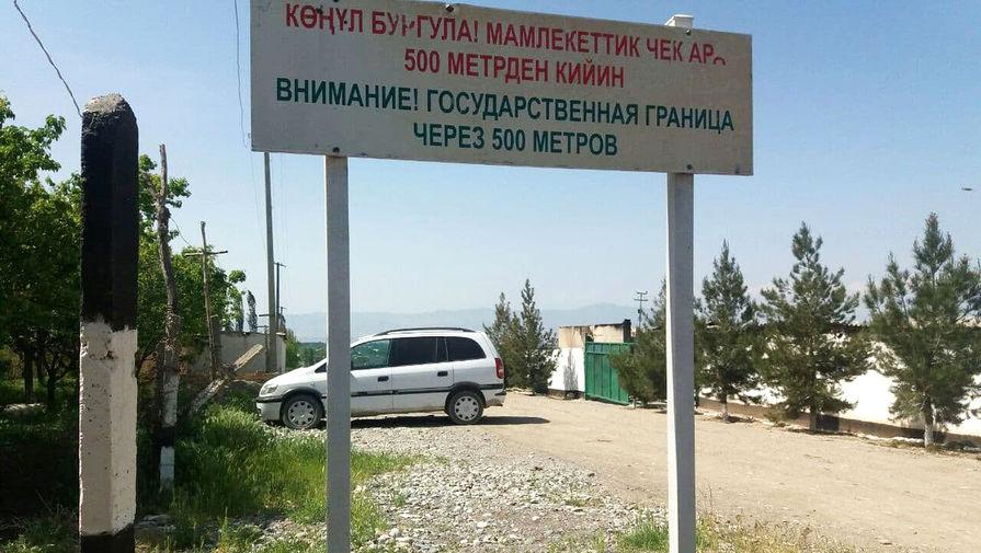 В Киргизии заявили о 183 пострадавших на границе с Таджикистаном