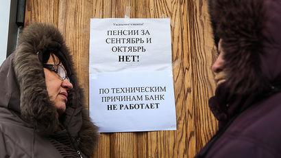 На 10 работающих россиян приходится 11 иждивенцев
