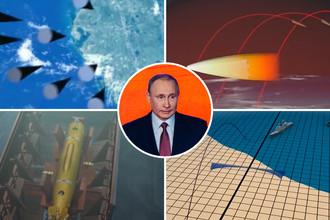 Презентация нового российского оружия во время послания президента Владимира Путина к Федеральному собранию в Москве, 1 марта 2018 года