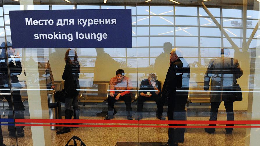 Курить в аэропортах хотят разрешить за деньги