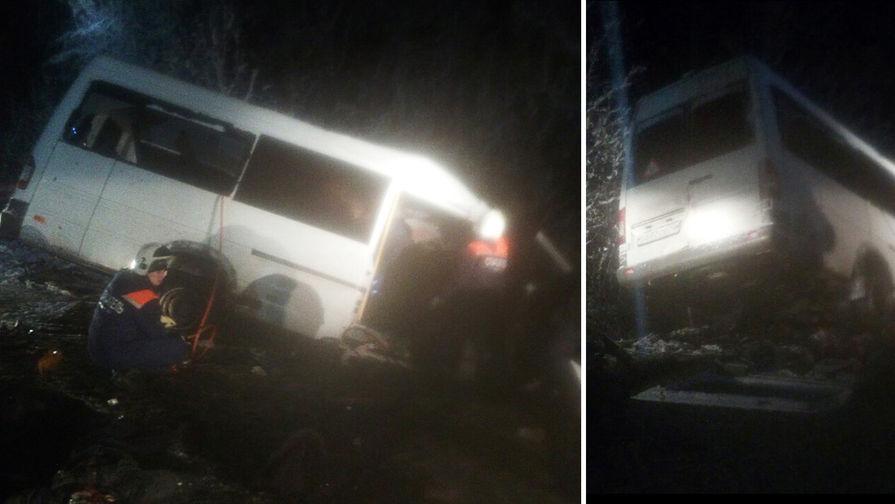 Спасатели наместе столкновения грузового автомобиля и пассажирского микроавтобуса вКилемарском районе республики Марий Эл, 16 ноября 2017 года, коллаж