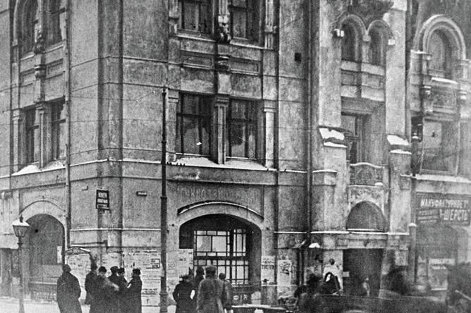Здание Политехнического музея в Москве, где в 1917 году был организован Военно-революционный комитет