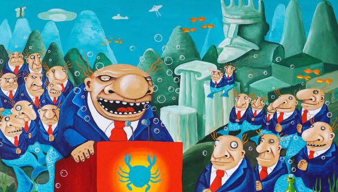 Картина Васи Ложкина на учредительном съезде политической партии «Зеленая альтернатива»