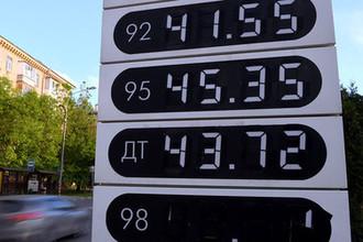 Цены на бензин на одной из автозаправочных станций в Москве, 22 мая 2018 года