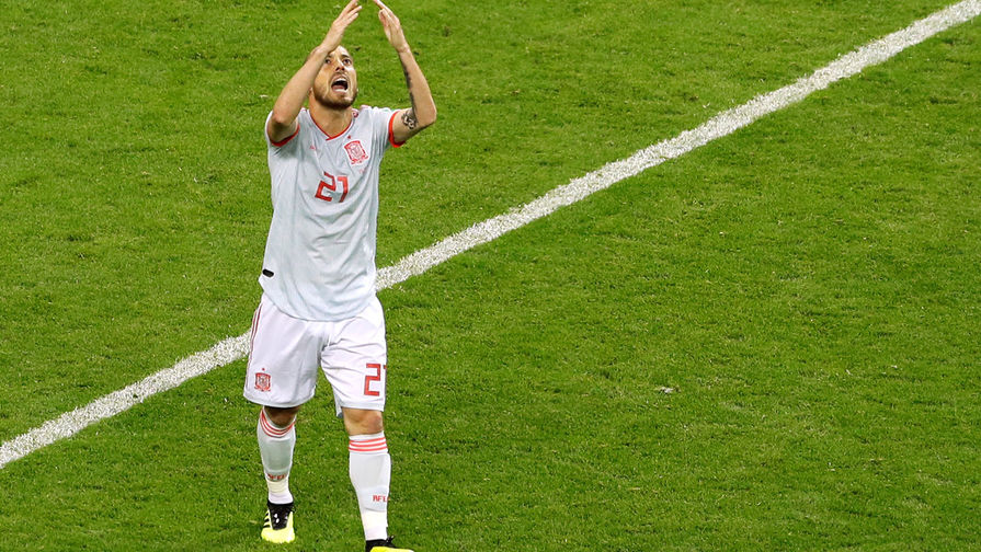 Сильва дебютировал за «Реал Сосьедад»