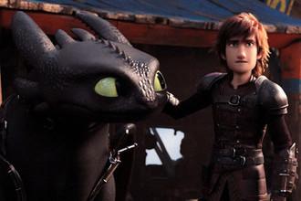 Кадр из мультфильма «Как приручить дракона 3» (2019)