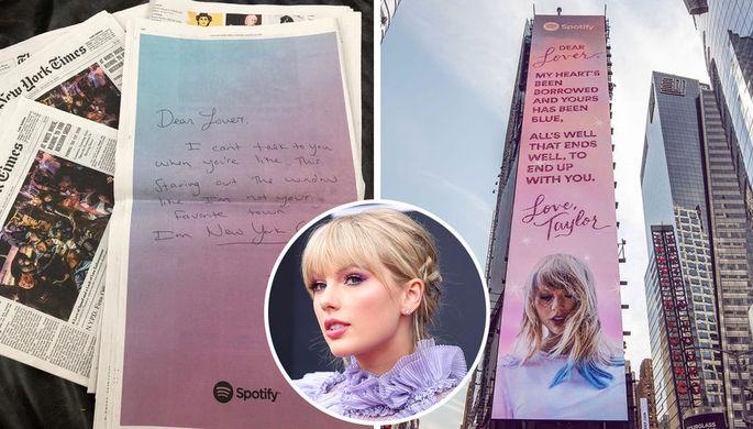 Чудеса 2k19: Тейлор Свифт перестала считать Spotify авантюрой
