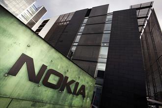Nokia выпустит планшет под Windows RT с обложкой-клавиатурой