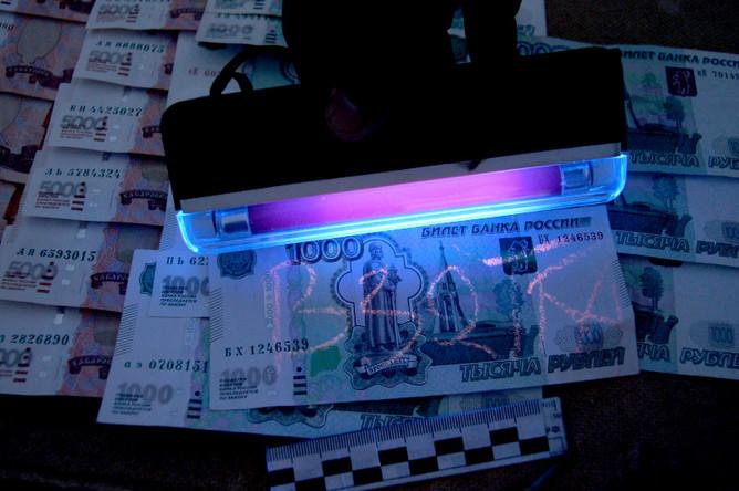 Акт изъятия меченых денег