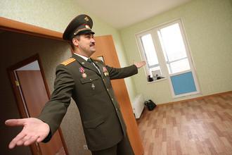 План по обеспечению военнослужащих служебным жильем в 2013 году перевыполнен