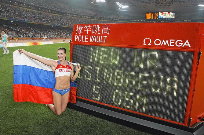Елена Исинбаева только что установила новый мировой рекорд на Олимпиаде в Пекине