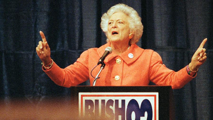 В США госпитализировали бывшую первую леди