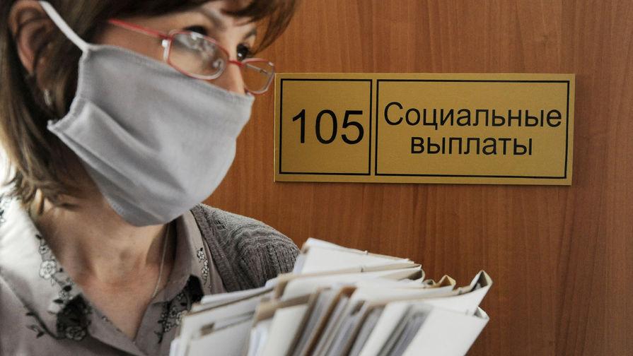 Юрист перечислил выплаты, ожидающие россиян летом