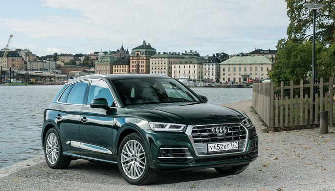 Audi Q5: привет, пацаки