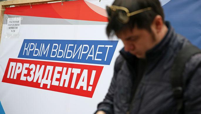 Перед началом голосования на выборах президента РФ на избирательном участке №238, 18 марта 2018 года