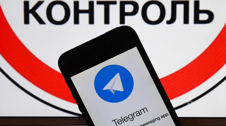 Telegram Passport
